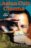 john woo asian cult cinema